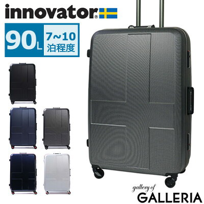 Innovatorのおすすめスーツケース