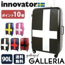 【正規品2年保証】イノベーター スーツケース innovator キャリーケース フレーム 軽量 旅行 INV68T(90L 7?10日 Lサイズ)