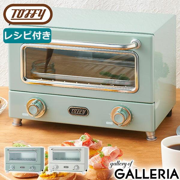トースター, オーブントースター  1 Toffy LADONNA 2 900W K-TS3