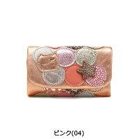 ノベルティ付&無料ラッピング ツモリチサト キーケース レディース かわいい tsumori chisato CARRY 新マルチドット 鍵 カバー 収納 ブランド 57088