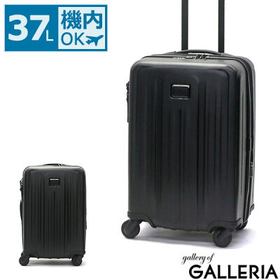 トゥミのおすすめスーツケース