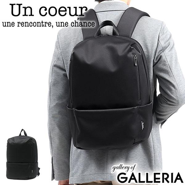 メンズバッグ, バックパック・リュック 24 1020 Un coeur SATIN A4 PC K900168