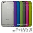 iphone6s ケース iphone6s ケース s iP