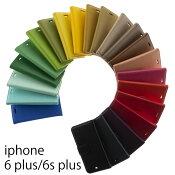 iphoneSE5s5iphone6s6手帳型ケースiPhoneSEiPhone6/6sPlus手帳iphone6iPhoneiphone6iPhone6s送料無料iphone6カバーアイフォン6sおしゃれメール便送料無料