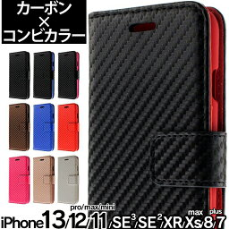 Iphone8 ケース 手帳型 Iphone11 ケース 手帳 Iphone Se ケース 第2世代 手帳型ケース Se2 手帳型 Iphone Xr ケース アイフォン8ケース Iphone7 アイフォン11 Xrケース 10r X Xs Iphoneケース カード入れ おしゃれ モバイルショッピング Net