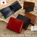財布 メンズ 二つ折り財布 日本製 ブライドルレザー handmade...