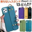 iphone11 ケース ベルト付き スタンド iphone11 pro max iphoneケース iphone11ケース iphone ……