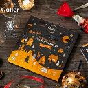 クリスマス アドベントカレンダー チョコレート ベルギー王室御用達 ガレー 【