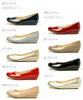 レディース パンプス エナメル 撥水 レイン ローヒール 走れる 痛くない 歩きやすい ふわむに ふかふか ラウンドトゥ 履きやすい オフィス ビジネス 通勤 日本製