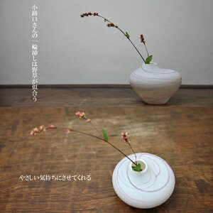 ガラス作家 「小路口力恵」結婚祝いにぴったりのガラス製の花器・花瓶・フラワーベースの通販...