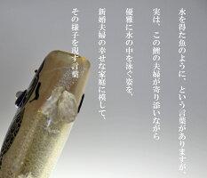 「硝子鯉」親子セット端午の節句・鯉のぼり・置物・5月5日・販売・通販・お祝い・ギフトプレゼントに