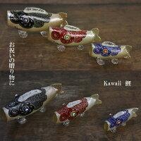 「硝子鯉」緑端午の節句・鯉のぼり・置物・5月5日・販売・通販・お祝い・ギフトプレゼントに