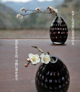 ガラス作家 「生島明水」結婚祝いにぴったりのガラス製の花器・花瓶・フラワーベースの通販・...