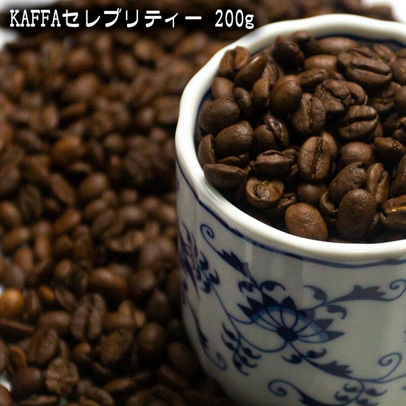コーヒー, コーヒー豆  KAFFA 200g KAFFA