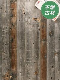 厚み25mm前後、大臣認定の不燃古材。店舗の壁材や住宅のリフォームに。