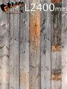 バーン・ウッド 1×8 長さ2400mm [送料区分4]【古材 壁板 壁材 diy 無垢 木材 本物 リフォーム 羽板 グレーウッド 薄板 什器 販売 通販】