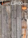 バーン・ウッド 1×10 長さ2400mm [送料区分4]【古材 壁板 壁材 diy 無垢 木材 本物 リフォーム 羽板 グレーウッド 薄板 什器 販売 通販】