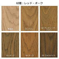 木製品の保護と着色を兼ねた、速乾水性ニス。テーブルや椅子等、diy家具の塗装仕上げにおすすめ。