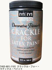 ひび割れを発生させる特殊塗料Crackle For Latex Paint 946mlクラックル・フォー・ラテックス・...