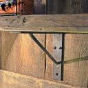 シンプル・アイアン・ブラケット(Sサイズ) 200×150mm※2個セットではありません。【棚受け アイアン 鉄 ブラケット 金具 金物 diy 壁 ウォールシェルフ 飾り棚 収納 インテリア シンプル おしゃれ】の写真