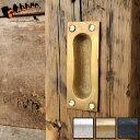 670-65 ポケット・ドア・プル 全3色[ネコポス可]【引手 引き手 取っ手 引き戸 真鍮 アンティーク 金物 金具 扉 家具 建具 台所 黒 ゴールド ブラック シルバー】