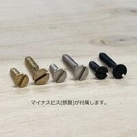 真鍮製のアイプレート。チェーンやフックの吊り下げ用として、天井や壁などに。