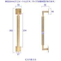 真鍮製のドア用取っ手。アンティーク風ゴールド他、全3色。木製扉やアンティークドアに合わせて。