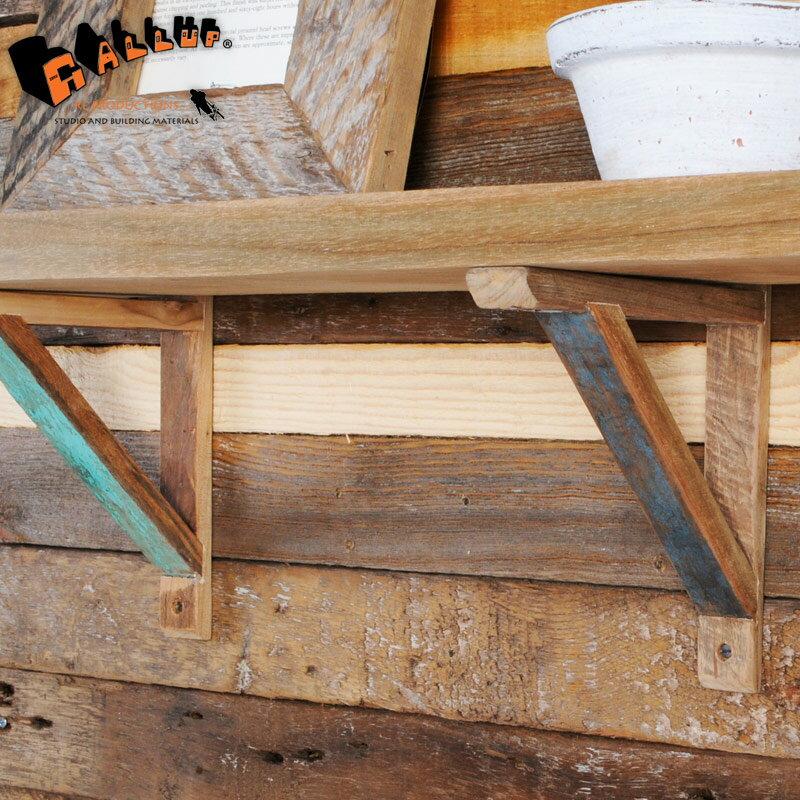 リクレイムド・チーク・シンプル・ブラケット 225×190mm※2個セットではありません。【棚受け 木製 ブラケット 古材 チーク 金具 金物 diy 壁 ウォールシェルフ 飾り棚 収納 インテリア シンプル】