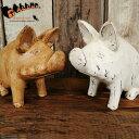 ウッド・カービング・ピッグ(L)【木彫り 手作り 動物 アニマル こぶた 豚 アンティーク調 木製オブジェ 人形 ディスプレイ 玄関 リビング ガーデニング インテリア雑貨 おしゃれ】の写真