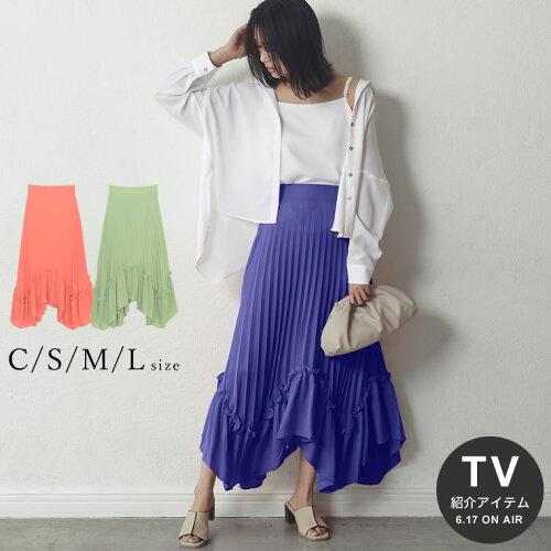 [お家で洗える][低身長向けSサイズ対応]シフォンプリーツイレヘムフレアスカート