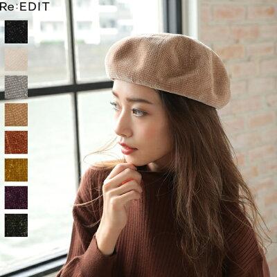 (リエディ) Re:EDIT ベレー帽 フリーサイズ