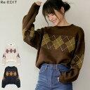 アーガイル模様が好き。冬の王道セーター M/Lサイズ クルーネッ...