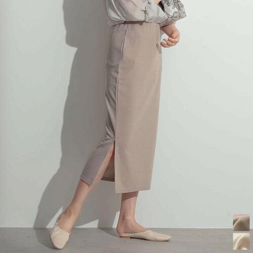 ミディ丈リブタイトスカート