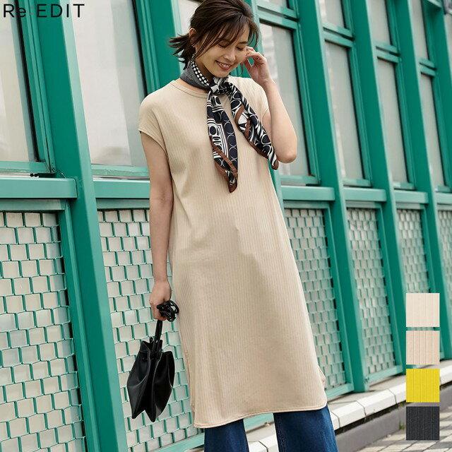 f6cd18c987ad4 楽天市場 レディースファッション   ワンピース:Re:EDIT(リエディ)