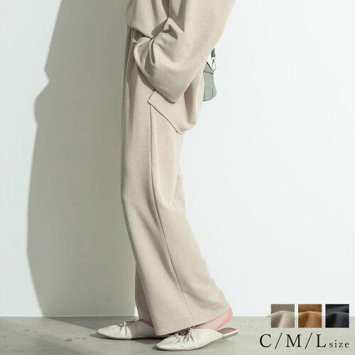 [低身長向けSサイズ対応]サカリバ生地リラックスワイドパンツ