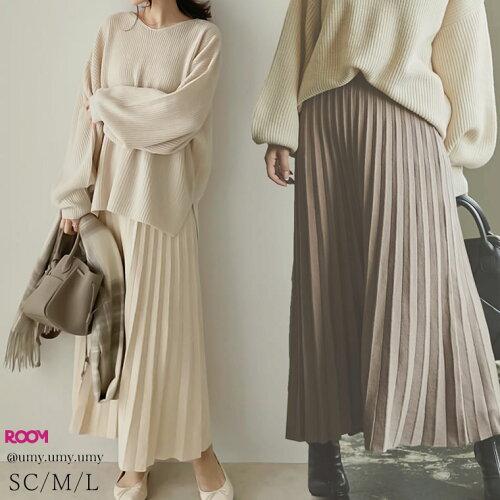 [星玲奈さん着用][低身長向けSサイズ有]ソフトニットプリーツ風ロングスカート