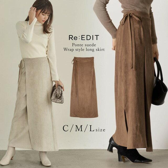 [低身長向けSサイズ対応]ポンチスウェードラップ風マキシスカート
