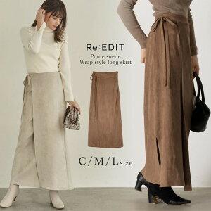 スタイルアップもトレンドも。妥協知らずの冬ボトム C/M/Lサイズ [低身長向けSサイズ対応] ポンチスウェードラップ風マキシスカート レディース/ロングスカート