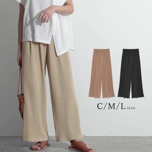 [お家で洗える][低身長向けSサイズ対応]細プリーツワイドパンツ