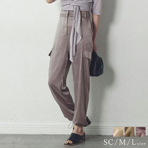 [低身長向けSサイズ対応]裾絞りサテンカーゴパンツ