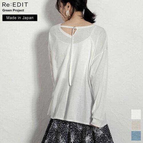 コットンWフロントネックデザインTシャツ