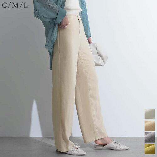 [低身長向けSサイズ対応]リネンブレンドナチュラルストレートパンツ