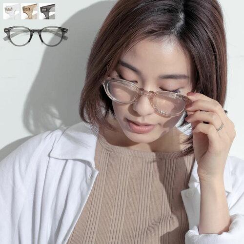 カラーフレームメガネ