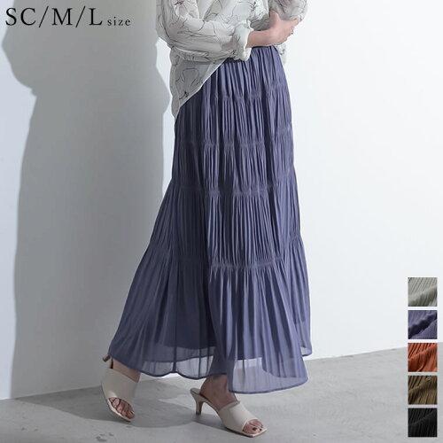 [低身長向けSサイズ対応]ギャザーティアードマキシスカート