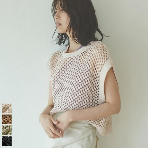 [お家で洗える]透かし編みプルオーバー