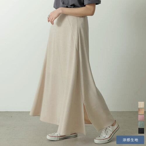 [低身長/高身長サイズ有]リネンライクスパイラルナロースカート