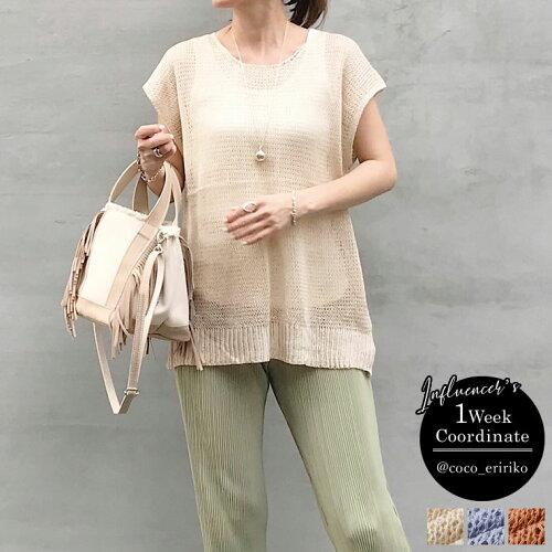 [coco-eririkoさん着用][お家で洗える]透かし編みバックスリットフレンチスリーブサマーニット
