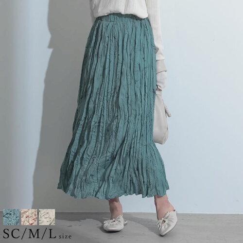 [お家で洗える][低身長向けSサイズ対応]フラワープリントプリーツスカート