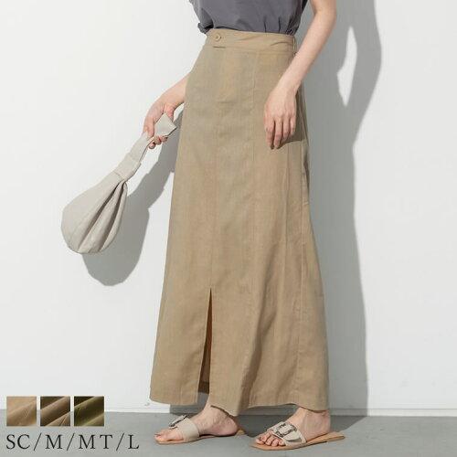 [お家で洗える][低身長向け/高身長向けサイズ対応]リネンブレンドセンタースリットナロースカート