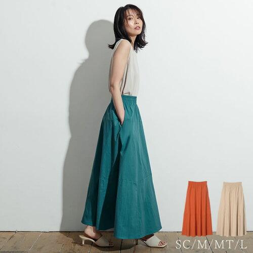 [低身長向け/高身長向けサイズ対応][お家で洗える]リネンブレンド切替フレアスカート